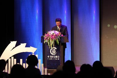 SGS通标公司公共关系及业务拓展总经理马晓野博士发表主旨演讲